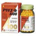 【第3類医薬品】アリナゴールA100(200錠) ビタミン剤