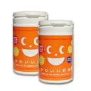 かわいい肝油+(プラス)2個セット 260g(1粒 1.1g×約250粒×2) ビタミン不足に 肝油ドロップ ビタミンA ビタミンC ビタミンD ビタミンB12 葉酸 その1
