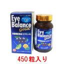 アイ・バランス ゴールド(450粒) ビルベリーエキス イチョウ葉エキス ルテイン ビタミンA ビタミンD ビタミンE 健康食品 サプリメント 第一薬品 1