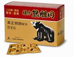 【第2類医薬品】複方熊胆円(60個)くまのいゆうたんえん熊胆クマノイ食欲不振消化不良胃もたれ富山キョクトウ