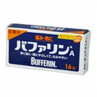 【指定第2類医薬品】バファリンA(16錠)