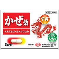 【指定第2類医薬品】ネオ真治ゴールドカプセル(6カプセル)