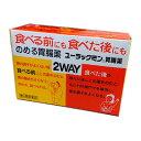 【第2類医薬品】ユーラックミン胃腸薬(60錠) 胃もたれ 吐
