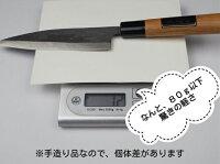 薩摩守(小)15cm