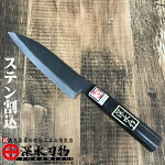 【手造鍛造】薩摩庖丁ステン割込三徳型170mm