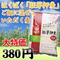 ご飯に混ぜていただく麦◆からだ実感、麦の食物繊維◆はくばく
