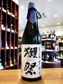 【期間限定!送料無料!】 獺祭 純米大吟醸 磨き二割三分 箱無 1800ml