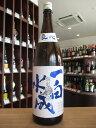 【秋田県の銘酒】一白水成 良心 特別純米酒 1800ml【火入れ・冷蔵保存推奨】