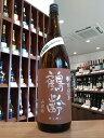 鶴齢特別純米山田錦55%無濾過生原酒1800ml