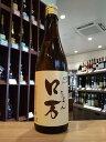 【福島県の銘酒!】ロ万 純米吟醸 720ml【火入れ・冷蔵保存推奨】