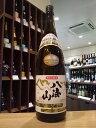 【正規特約店】八海山特別本醸造1800ml