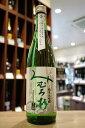 【奈良県の銘酒】みむろ杉 ろまんシリーズ 純米大吟醸 露葉風 720ml【火入れ】
