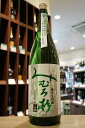 【奈良県の銘酒】みむろ杉 ろまんシリーズ 純米大吟醸 露葉風 1800ml【火入れ】