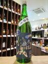 【秋田県の銘酒】一白水成 袋吊り 純米吟醸 生酒 1800ml【※要クール便】