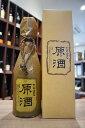 【ギフトにもおすすめな本格焼酎の逸品】黒木本店芋焼酎たちばな原酒37度720ml【正規特約店】