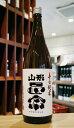 【山形県の銘酒!】山形正宗 純米辛口 1800ml【火入れ】