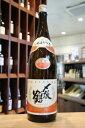 【新潟県の銘酒】〆張鶴 月 本醸造 1800ml【正規取扱店】