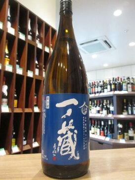 【宮城県の銘酒】一ノ蔵 特別純米 原酒15%  1800ml【火入れ】