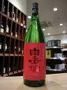 【福井県の銘酒】白岳仙 辛口純米+10 真紅 SINKU 1800ml【生詰】