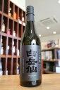 【福井県の銘酒】白岳仙 純米大吟醸 黒鉄 KUROGANE 720ml【生詰】