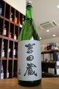 手取川吉田蔵純米酒1800ml