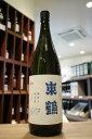 【佐賀県の銘酒】東鶴 純米酒 1800ml【正規特約店】