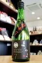 【長崎県の銘酒】よこやま 純米吟醸 Silver 超辛7 720ml【正規取扱店】