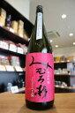 【奈良県の銘酒】みむろ杉 ろまんシリーズ 純米吟醸 渡船弐号 1800ml【火入れ】