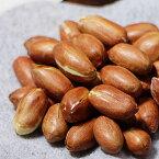 深澤ピーナッツ 素煎りピーナッツ 千葉半立 落花生 960g(160g×6袋)