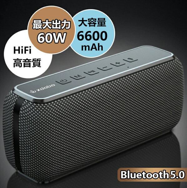 ブルートゥーススピーカーBluetoothワイヤレススピーカー60W防水高音質Bluetooth5.0テレビ車おしゃれ手元かわい