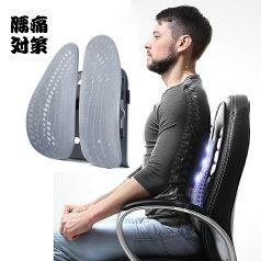 腰枕 人間工学 背もたれ 椅子 デスクチェア 車用 洗える 腰痛 パッド クッション 在宅勤務 リモートワーク テレワーク メッシュ素材