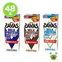 明治 SAVAS ザバスミルク プロテイン ココア バニラ 200ml×48本 紙パック 脂肪0 meiji