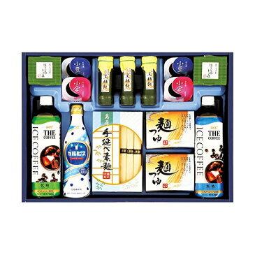 ドウシシャ 素麺バラエティギフト SMX-50A 送料無料 ※北海道・沖縄・離島不可 ※賞味期限2020年1月1日
