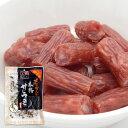 [2袋セット]牛タン入り本格サラミ 65g 天童ハム 風味堂 燻製職人 美味献上 送料無料 サラミ おつまみ おやつ 国産
