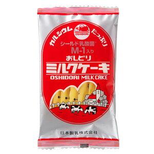 [計28本入/1本46円] おしどりミルクケーキ シールド乳酸菌入り 7本入×4袋 日本製乳 送料無料 おやつ お菓子
