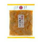 【送料無料】マルアイ食品 国産 味ざーさい 100g×3袋[無添加食品]