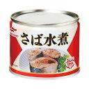 マルハニチロ さば水煮 缶詰 190g×48缶 送料無料 さば缶 サバ缶 さば サバ