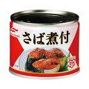 マルハニチロ さば煮付 缶詰 190g×48缶 送料無料 さば缶 サバ缶 さば サバ
