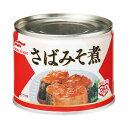 マルハニチロ さばみそ煮 缶詰 190g×24缶 送料無料 さば缶 サバ缶 さば サバ