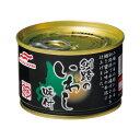 マルハニチロ 釧路のいわし味付 缶詰 48缶 1缶170円 送料無料 イワシ いわし イワシ缶 鰯