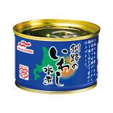 マルハニチロ 釧路のいわし水煮 缶詰 48缶 1缶170円 送料無料 イワシ いわし イワシ缶 鰯