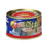 マルハニチロ 月花 さば水煮 200g×24個 送料無料 さば缶 サバ缶 さば サバ