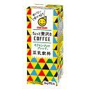 [1本89円/48本入]マルサンアイ 豆乳飲料 ちょっと贅沢なコーヒー キリマンジャロブレンド 200ml 送料無料