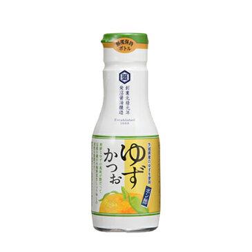 【送料無料】柴沼醤油 ポン酢ゆずかつお 200ml×8本 鮮度保持ボトル