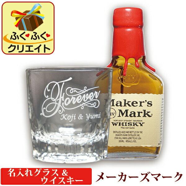 アメリカン・ウイスキー, その他  (AR) 200ml 1