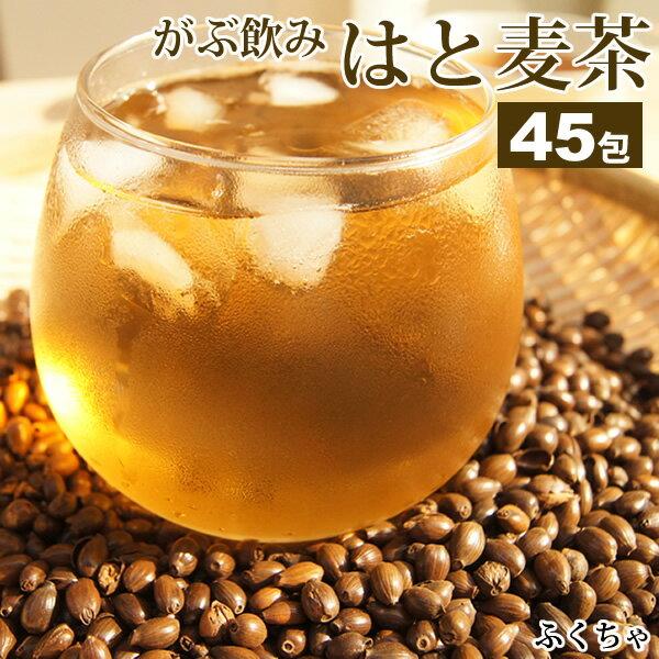 リーフエッジ『ふくちゃがぶ飲みはとむぎ茶』