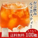 煮出し用ふくちゃのがぶ飲みルイボスティー福袋100包【送料無...