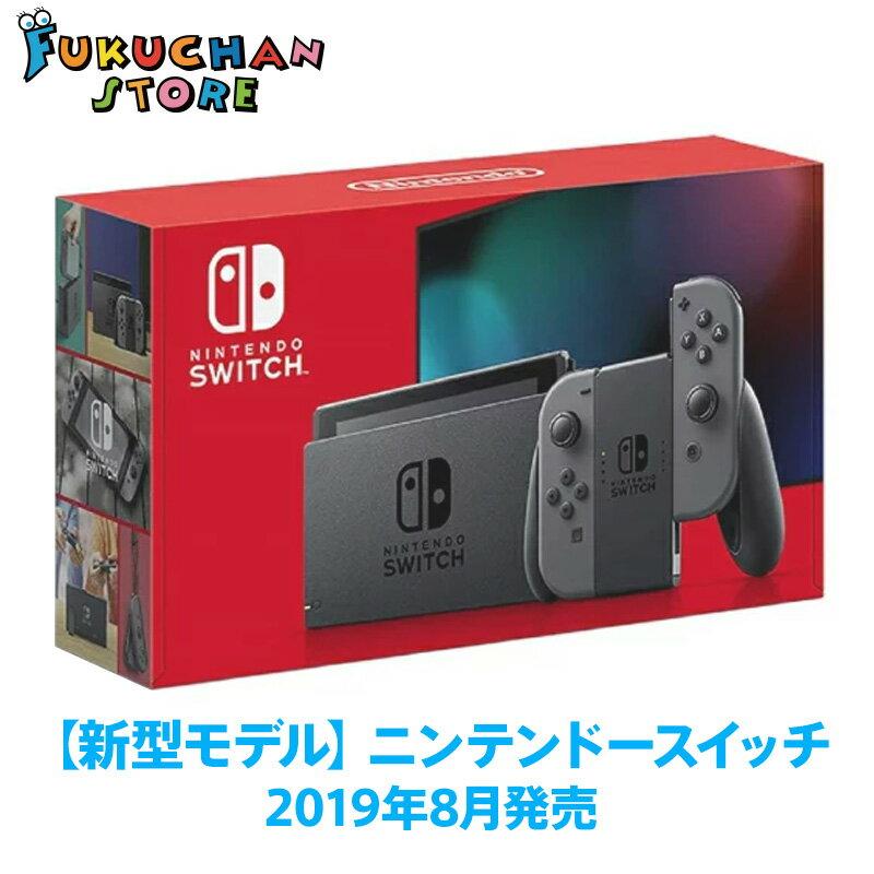 Nintendo Switch, 本体 NintendoSwitch Joy-Con(L)(R) 20198HAD-S-KAAAA Nintendo Switch