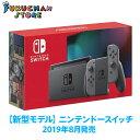 【即日発送】【新品未開封】NintendoSwitch Joy-Con(L)/(R) グレー 【20