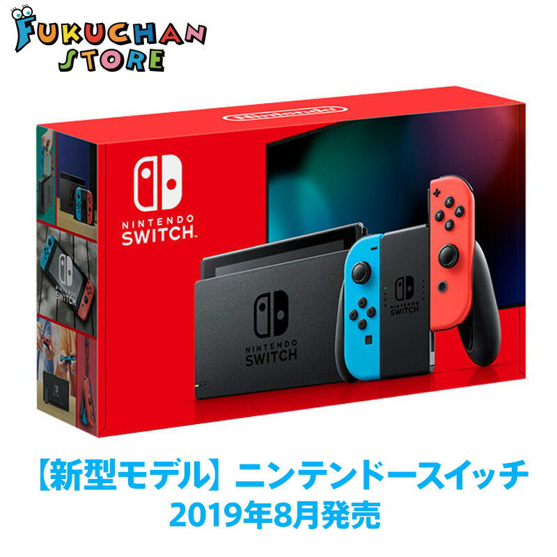 Nintendo Switch, 本体 NintendoSwitch Joy-Con(L)(R) 20198HAD-S-KABAA Nintendo Switch